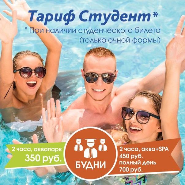"""g1c4BJ9QPf4 - Омск. Аквапарк """"АкваРио"""": цены, отзывы 2019 года, советы и впечатления"""