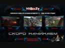 Call of Duty: Black Ops 4  КОРОЛЕВСКАЯ БИТВА. МАСТЕР В ДЕЛЕ