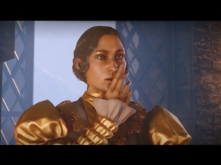 Dragon Age: Inquisition — Начало романа с Жозефиной