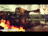 World of Tanks фарм ,прокачка , то сё ))