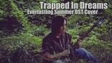 Dryante - Trapped In Dreams Everlasting Summer OST(Sergey Eybog Cover)(Бесконечное лето)