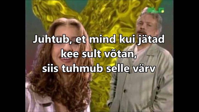 Maarja-Liis Ilus Ivo Linna - Kaelakee hääl (Karaoke)