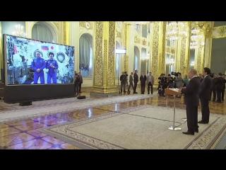Владимир Путин и Премьер-министр Японии Синдзо Абэ осуществили сеанс прямой связи с Международной космической станцией (МКС)