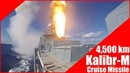 New Kalibr M cruise missile with range of over 4 500 km in development in Russia source