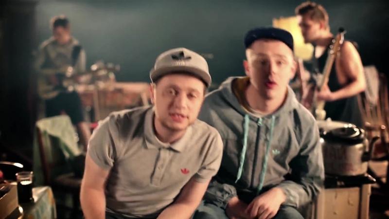 Anacondaz Круглый год Official Music Video