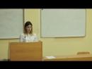Лекция Юли Зоновой