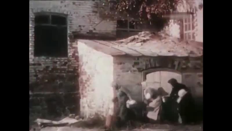 Груня Корнакова (1936)