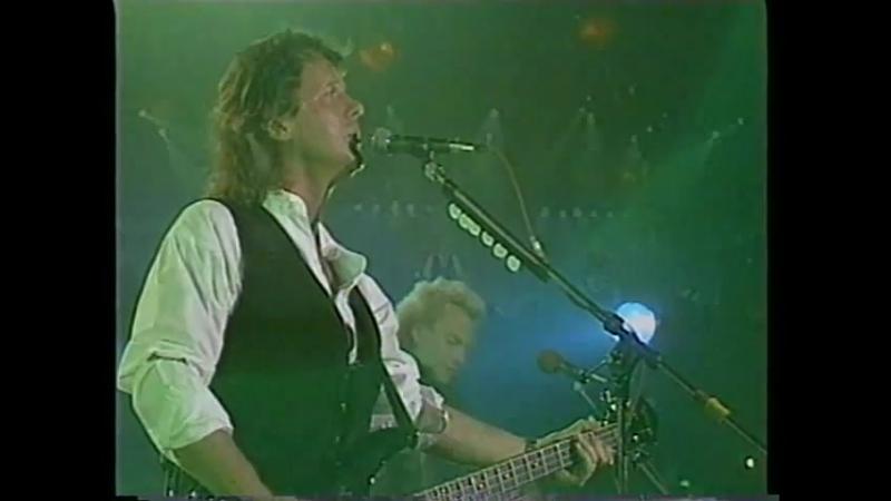 Asia - Live at Central Studios, Nottingham UK 23/06/1990