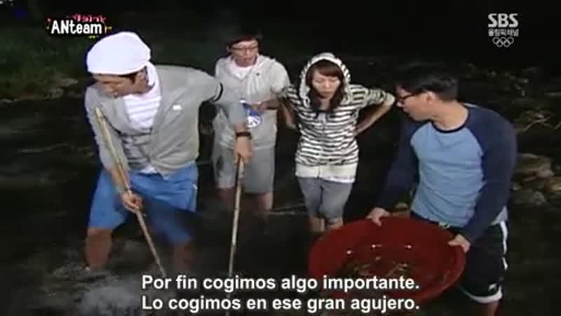 FO Ep. 10 (Invitado JuJin Shinhwa) parte 2 - 5 (sub español)