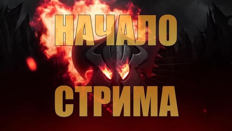 Дорога к Challenger EUW в доброй и веселой компании! :) League of Legends | LoL Stream