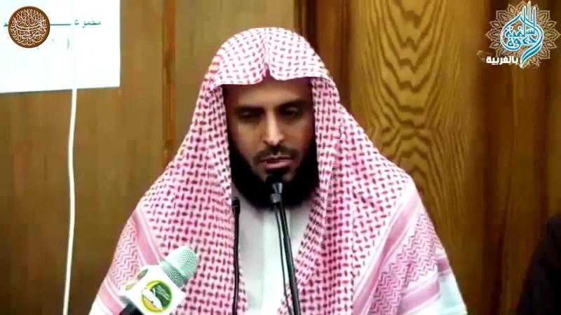 Шейх Ат Тарифи Уповай на Аллаха и не теряй сил Часть 2