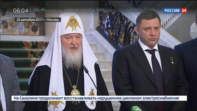 Новости на Россия 24 • Виктор Медведчук предположил, что обмен пленными будет продолжен