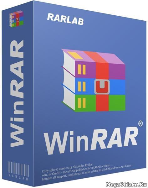 WinRAR 5.40 Final (2016) PC