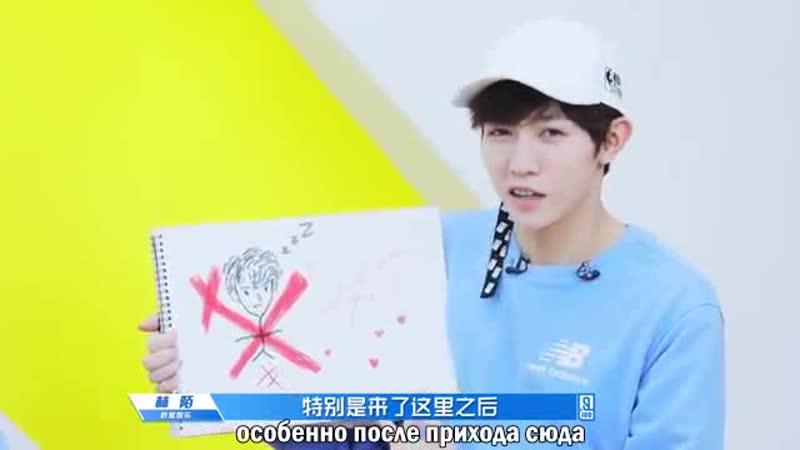 РУС САБ Линь Мо 100% автопортрет Idol Producer 2