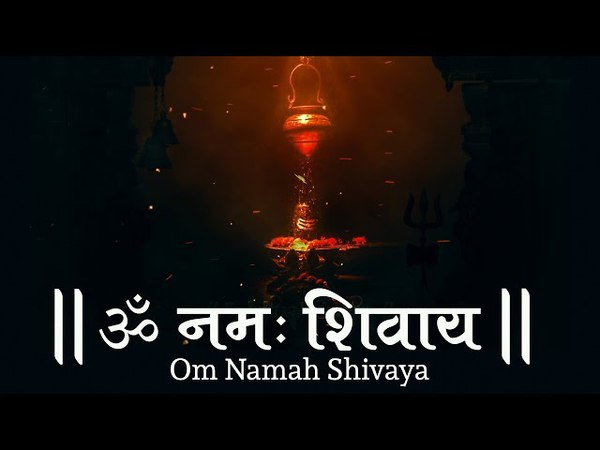 OM NAMAH SHIVAYA | ॐ नमः शिवाय | VERY BEAUTIFUL SONG | LORD SHIVA | MAHASHIVRATRI SPECIAL SONG