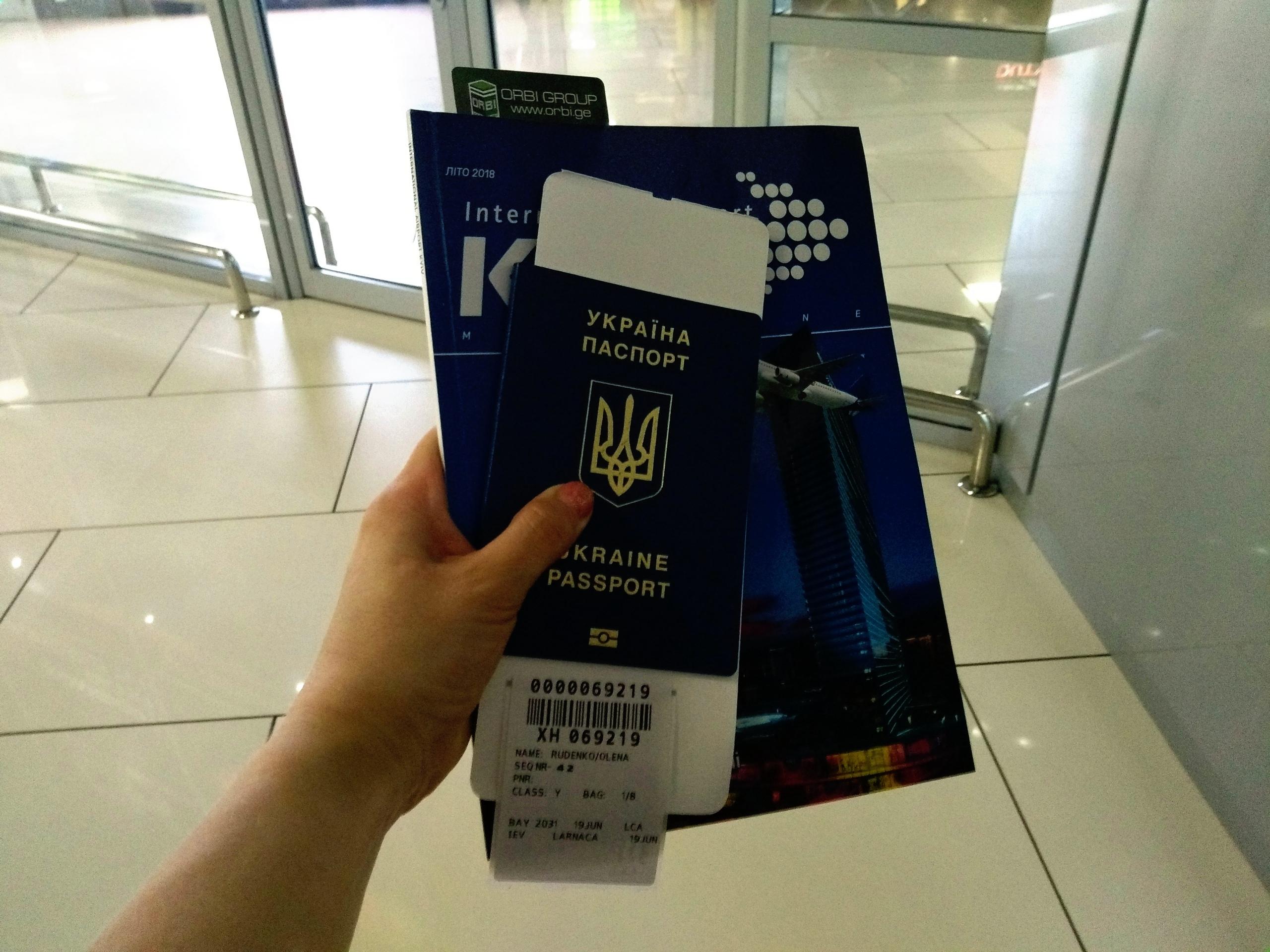 Елена Руденко (Валтея). Украина. Киев. Фото и описание.  FTxW5Z9gFNQ