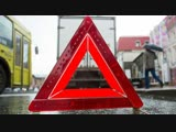 Подборка ДТП, снятых на видеорегистратор! 02.11.2018