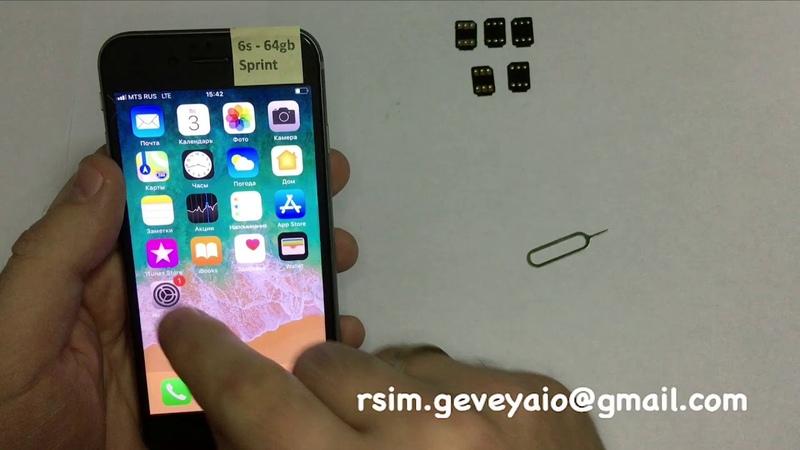 Gevey Aio 6 в iPhone 6s - Sprint ios 11.2
