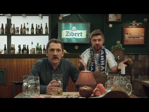 Чемпионат мира по футболу 2018 дети в деревне, жена за пивом, муж смотреть матч по тв! На троих