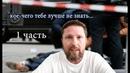 гос.подразделения расширенных полномочий ч.1