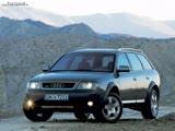 Саров. изготовление выкидного чип ключа с центральным замком на автомобиль Audi A6 allroad 2003