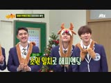 [CUT] 181222 `Knowing Brothers`: EP.159 @ EXO — Love Shot (Rudolph Ver.)