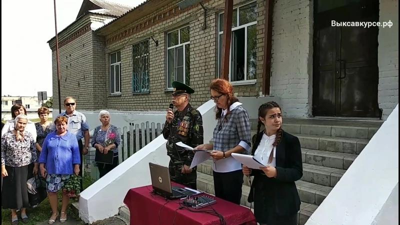 Выксавкурсе.рф: открытие памятной доски в Туртапке