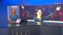 Новости на Россия 24 Евгения Медведева рассталась с тренером Этери Тутберидзе
