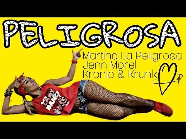 PELIGROSA - MARTINA LA PELIGROSA JENN MOREL | MICHELLE VO | ZUMBA FITNESS | Dance Workout