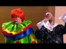 Братва и клоуны - Королевство кривых кулис. 3 часть - Уральские Пельмени 2017