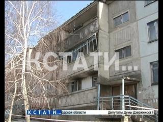 В Вадском районе стал рушиться дом, жителей успели эвакуировать