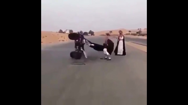 Pendant ce temps en Arabie Saoudite