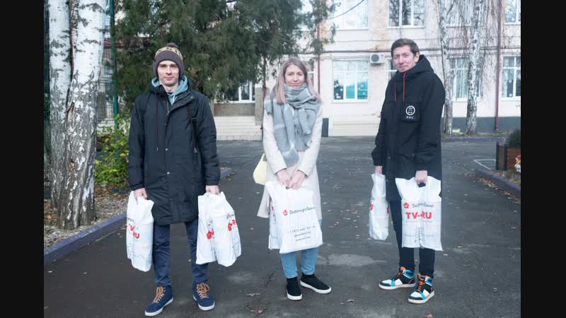 Благотворительная акция Tvil.ru