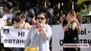 Видео Новости-N: Николаевские зоозащитники пикетируют горсовет