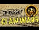 Aeriht: Клановые войны