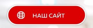 away.php?to=http%3A%2F%2Fpatronaje.ru%2F