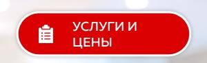 away.php?to=http%3A%2F%2Fpatronaje.ru%2Fnapravleniya-lecheniya%2F