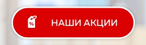 away.php?to=http%3A%2F%2Fpatronaje.ru%2Faktsii%2F