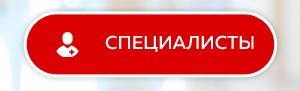 patronaje.ru/nashi-vrachi/