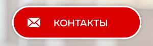 away.php?to=http%3A%2F%2Fpatronaje.ru%2Fkontakty%2F