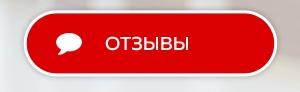 away.php?to=http%3A%2F%2Fpatronaje.ru%2Fotzyvy%2F
