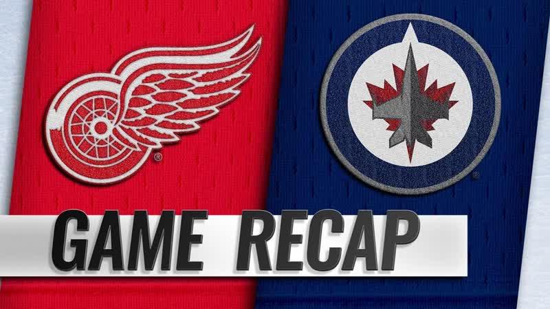 НХЛ - регулярный чемпионат. «Виннипег Джетс» - «Детройт Ред Уингз» - 4:2 (2:0, 1:1, 1:1)