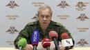 Заявление официального представителя оперативного командования ДНР по обстановке на 21 08 2018