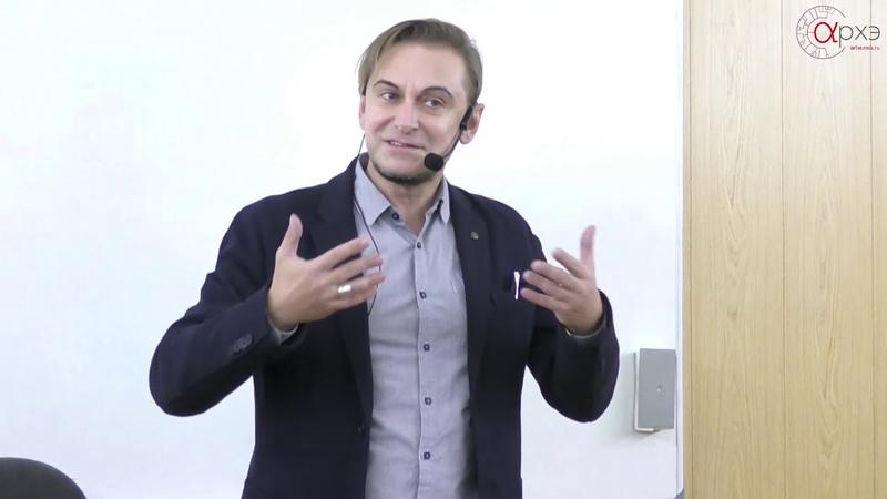 Андрей Макаров «Сократический диалог» — метод познания себя и других»