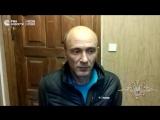 Видео допроса вандала, повредившего картину в Третьяковке