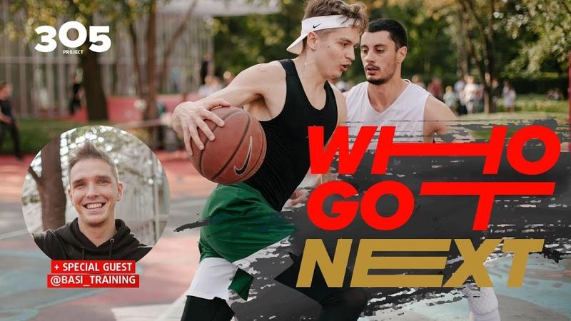 WHOGOTNEXT. Episode 1. 1x1 basketball. Как научиться делать стэпбек?