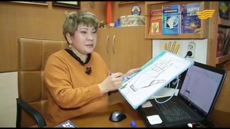Роза Сатори на телеканале Хабар