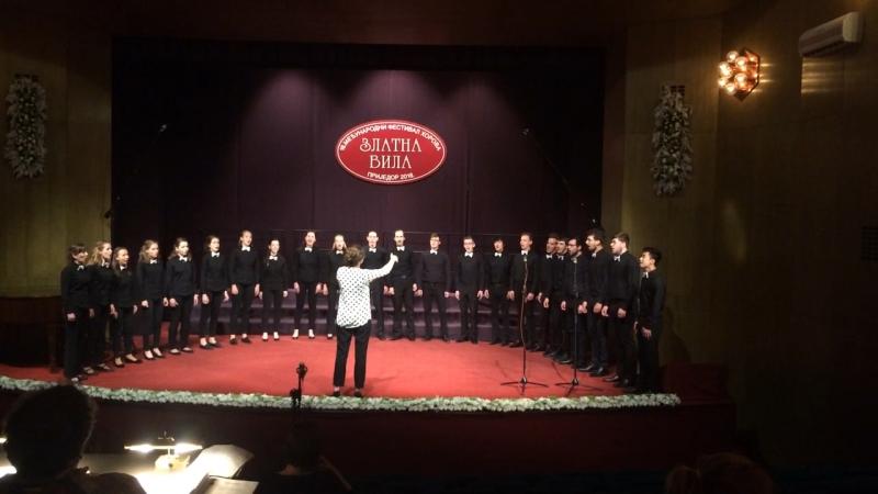 Златна вила 2018 (хор из Чехии)