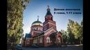Деяния апостолов 5 глава 1 11 стихи иерей Михаил Литвищенко