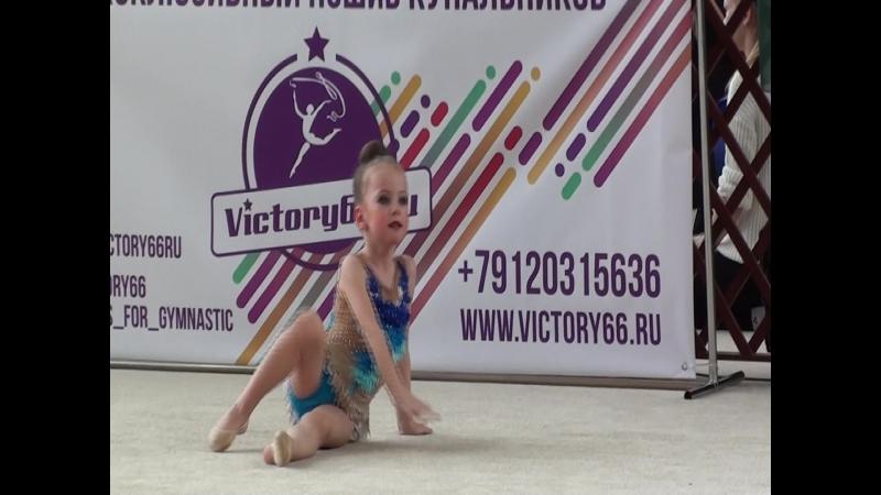 Перескокова Арина (2012 г.р.)